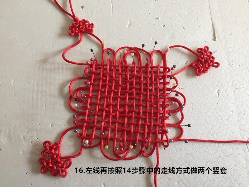 中国结论坛   图文教程区 230450m5bcut5fpfm2ktst