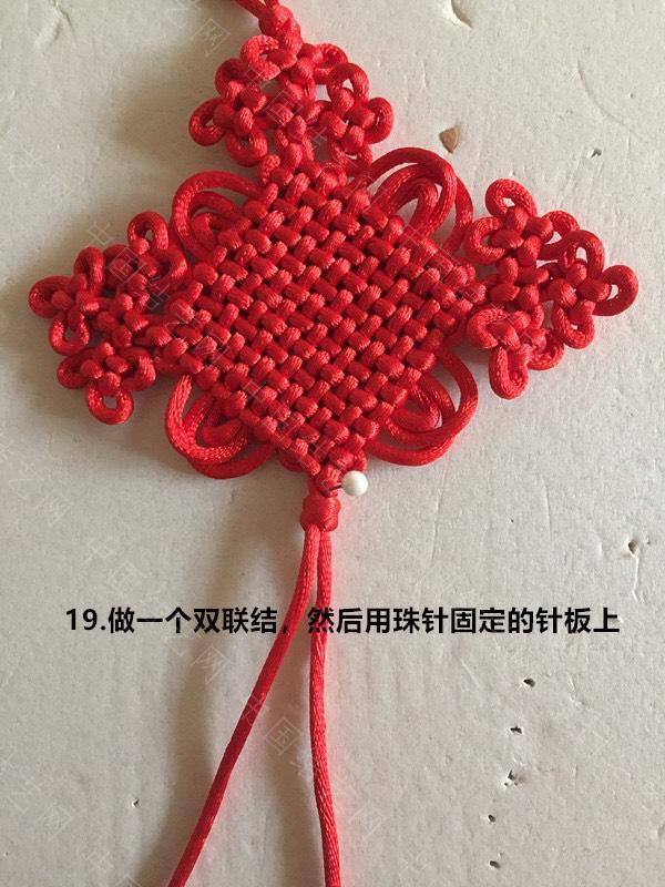 中国结论坛   图文教程区 230450r0550mv7joyt1y13