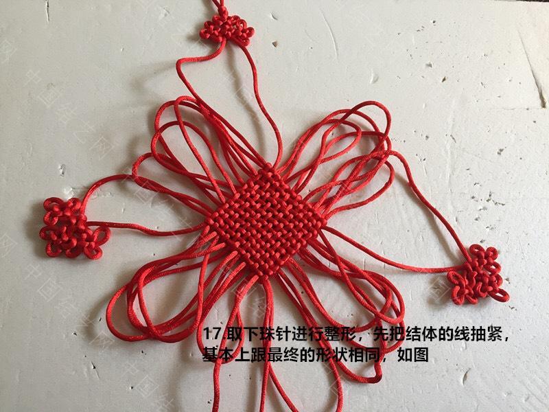 中国结论坛   图文教程区 230450uk33mk9uz8unv3g1