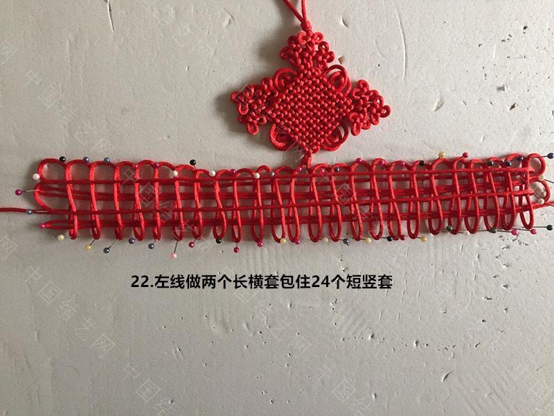中国结论坛   图文教程区 230505os6tcpe29gh2c000