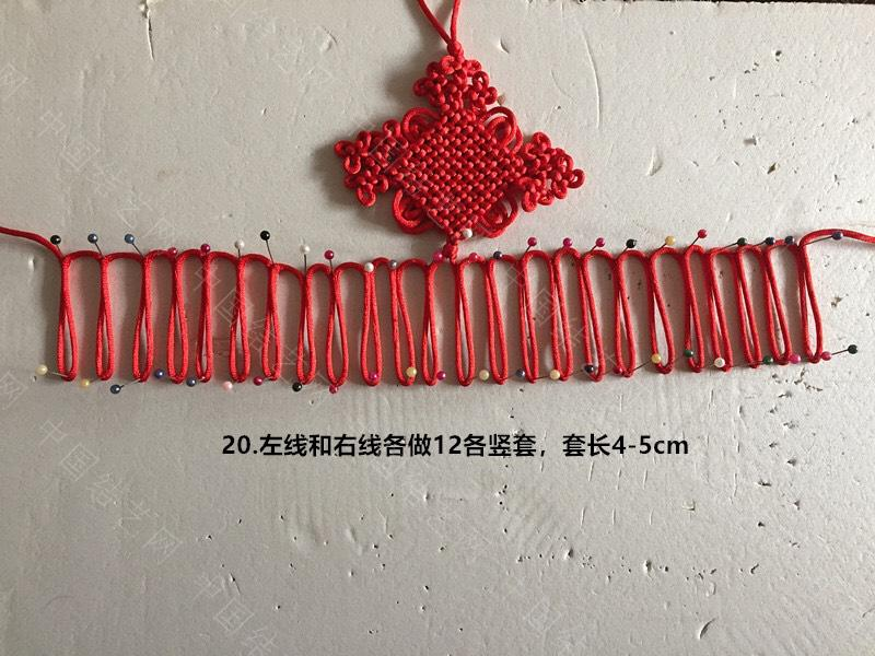 中国结论坛   图文教程区 230505ppw2pgg2mlfwzm8z