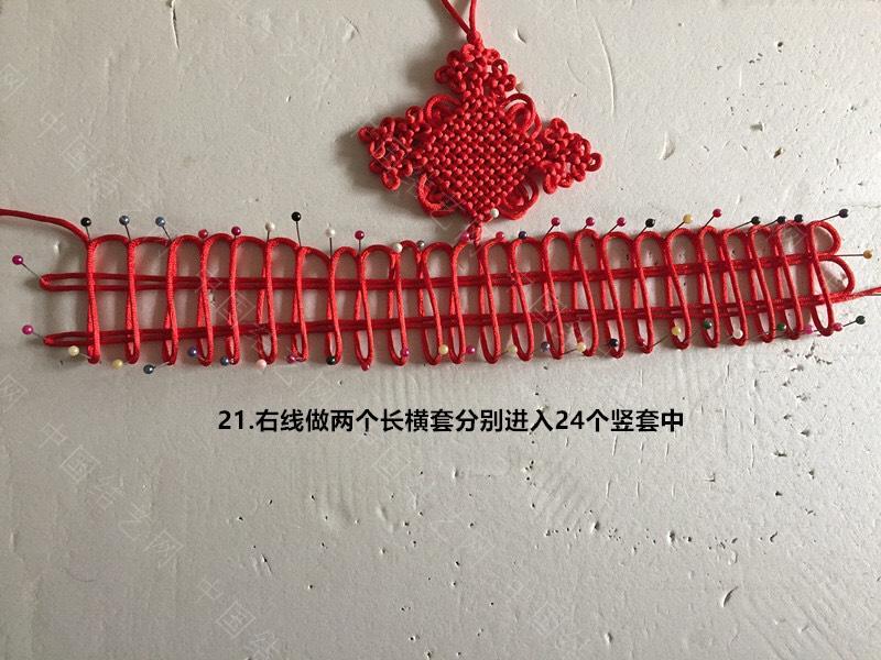 中国结论坛   图文教程区 230505y81e8ow4ubo5eeni