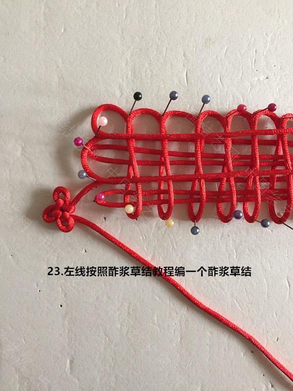 中国结论坛   图文教程区 230505ytc0t6ne1042603t