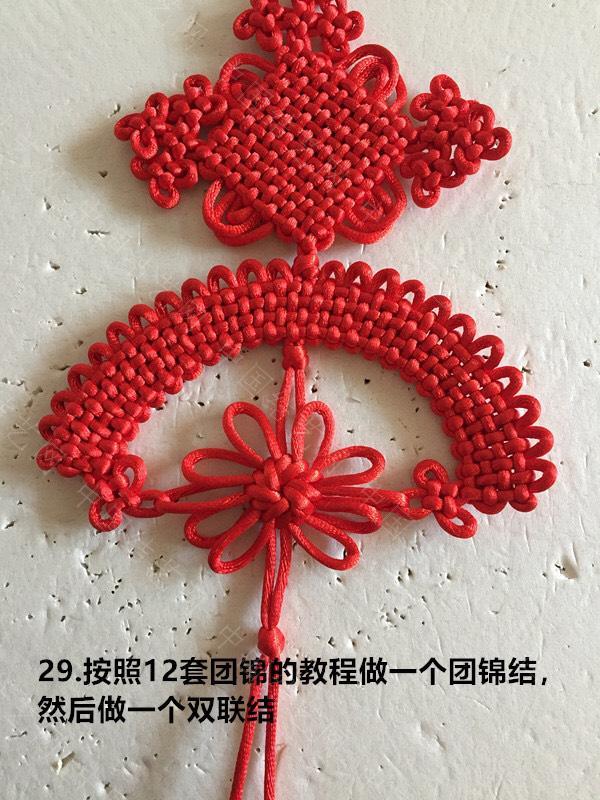 中国结论坛   图文教程区 230537kqwu2v1txwa04ezy