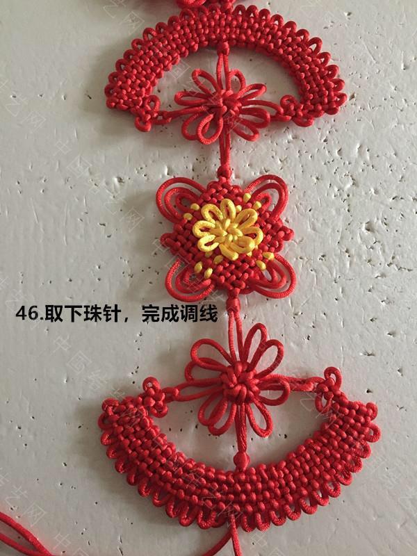 中国结论坛   图文教程区 230636oo5s4553qnxrh4e5