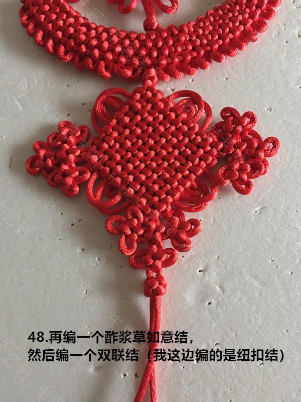 中国结论坛   图文教程区 230636sohux5erkkpcxhko