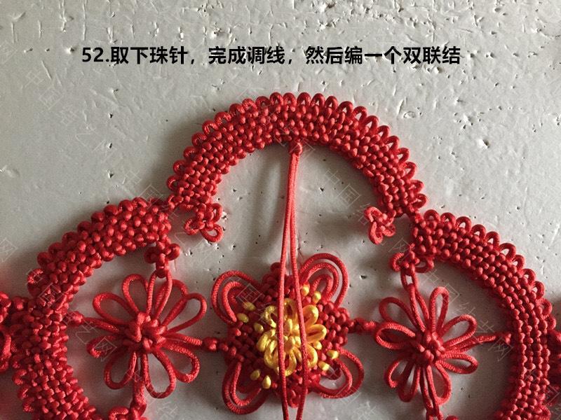 中国结论坛   图文教程区 230656z2co7it323zi23i9