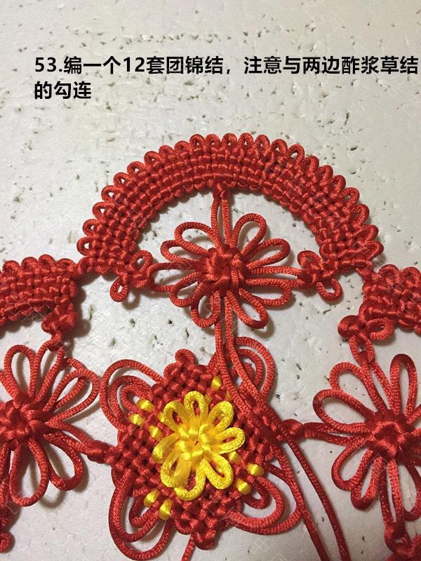 中国结论坛   图文教程区 230657kob161no1obij7f1