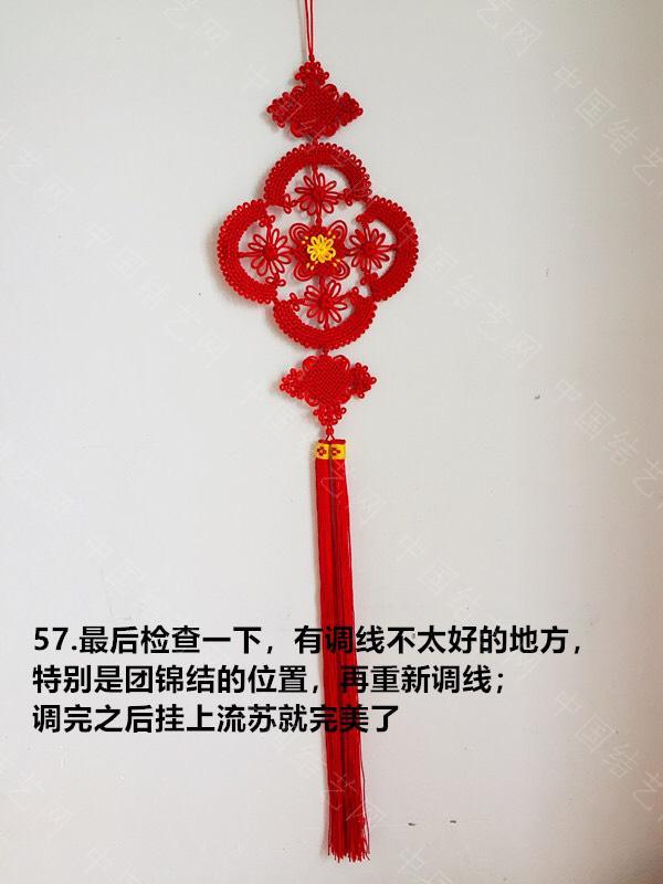 中国结论坛   图文教程区 230713r1xhcaacs2p2efhm