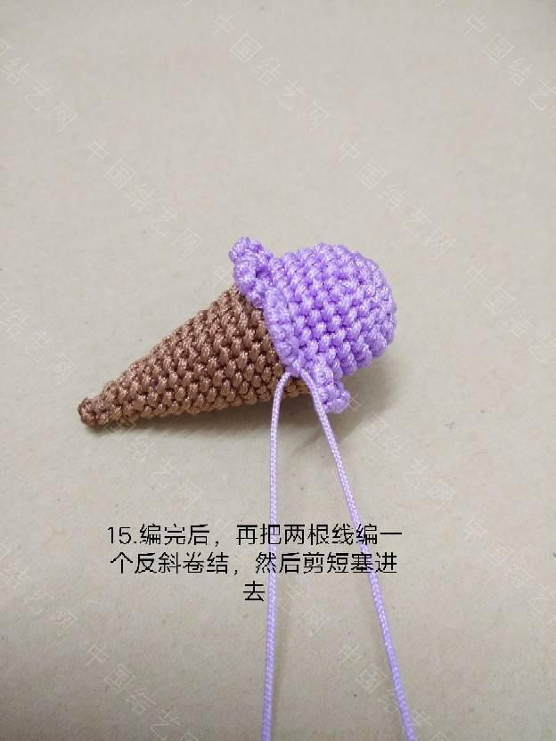 中国结论坛 冰淇淋教程  立体绳结教程与交流区