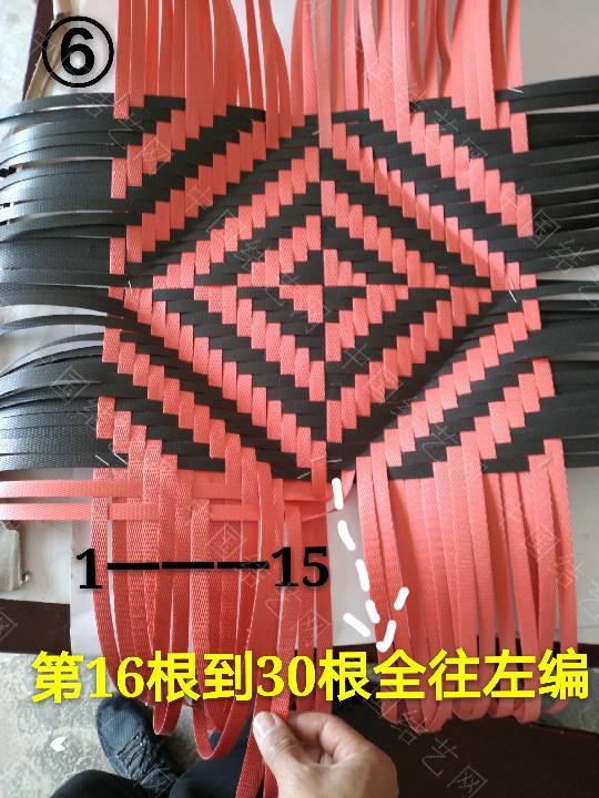 中国结论坛 水果篮  立体绳结教程与交流区 204140o7yvhf0009vvvf7w