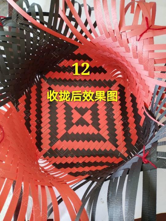 中国结论坛 水果篮  立体绳结教程与交流区 204144axnxx7a3z1dlfx1y
