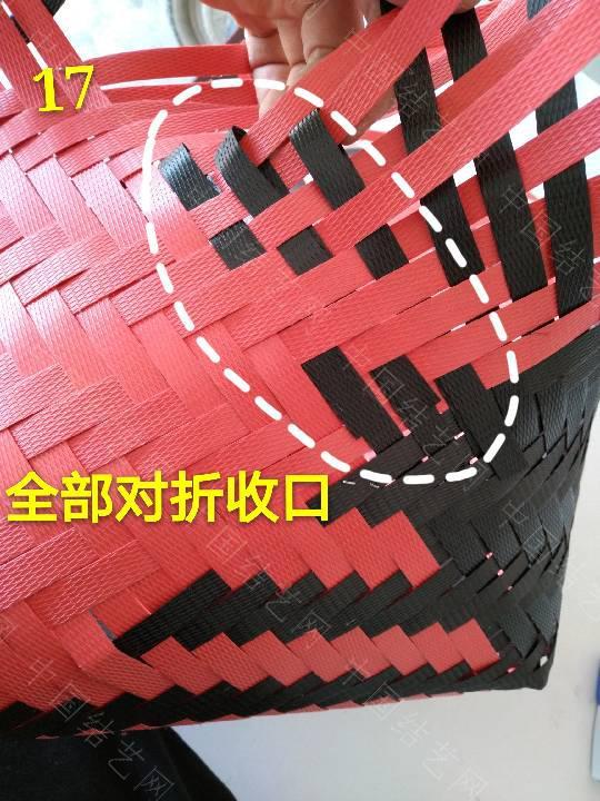 中国结论坛 水果篮  立体绳结教程与交流区 204147oyt1yytoinnj2int