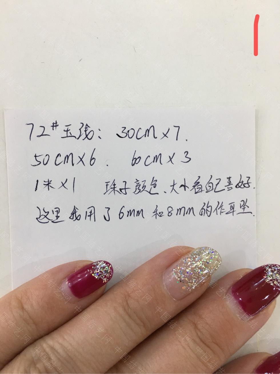 中国结论坛 旗头娃娃教程及用线量  作品展示 130723b2nfytukdga9cc29