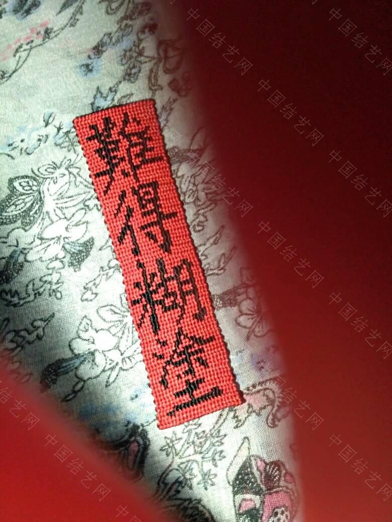 中国结论坛 字板  作品展示 204349hc5iti5556ho6tch