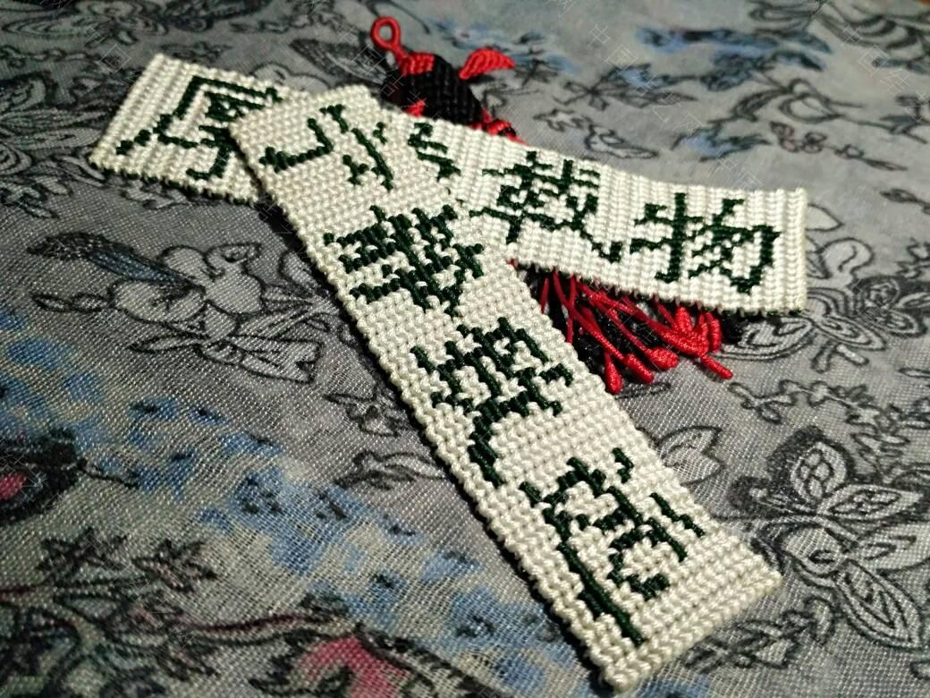 中国结论坛 字板  作品展示 204358lqry35fiqxa7k9jc