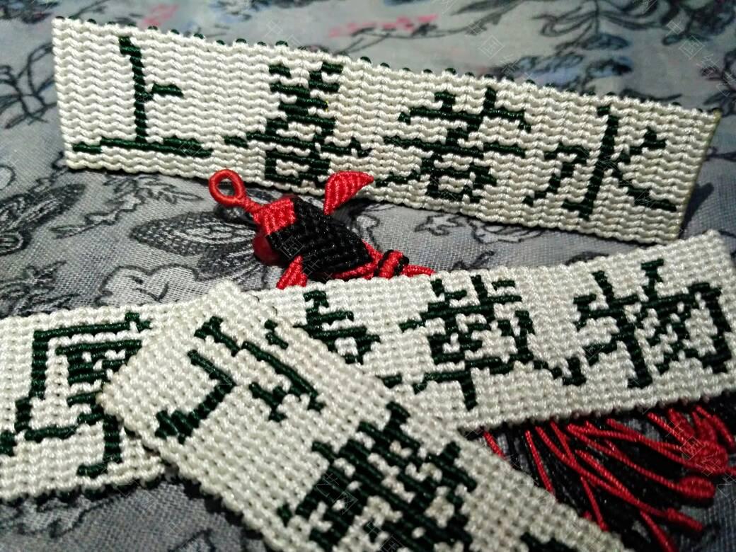 中国结论坛 字板  作品展示 204400p19zv6i884hsu9yq