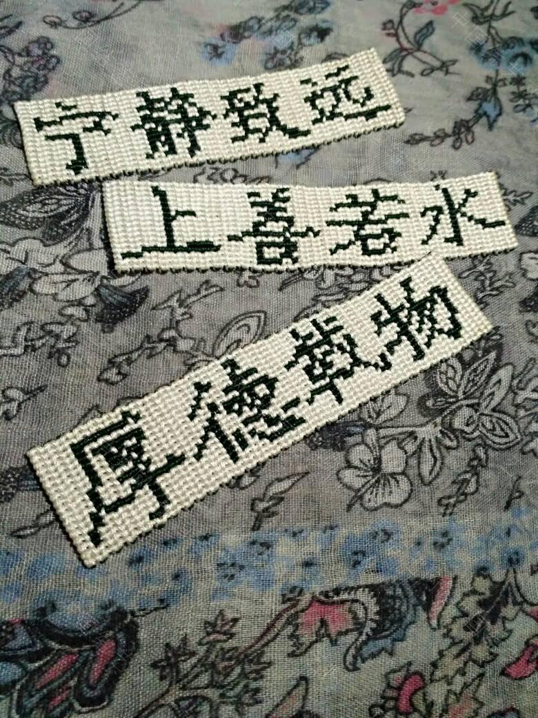 中国结论坛 字板  作品展示 204402hyu5qorgyly8zogg