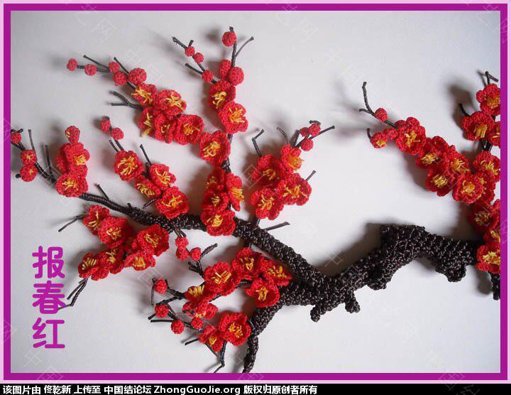 中国结论坛 借老师的图片发一下  作品展示 010028rszn2w4zoasa4o77