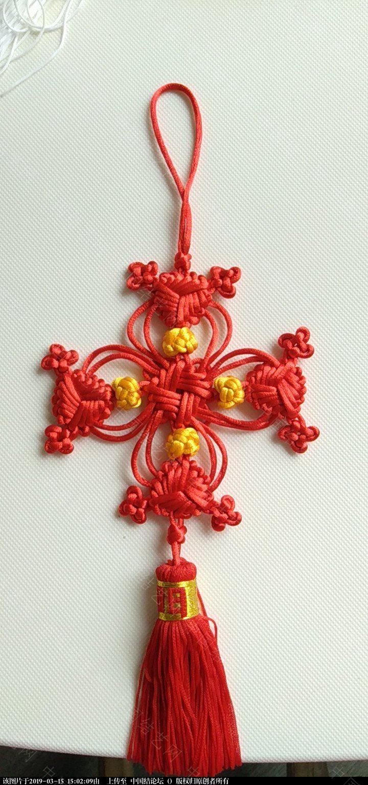 中国结论坛   中国绳结艺术分级达标审核 150126q5mdr82zrdkkellm