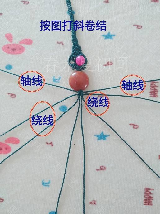 中国结论坛 若碟手绳  图文教程区 123509skayu91ug5z4guyu