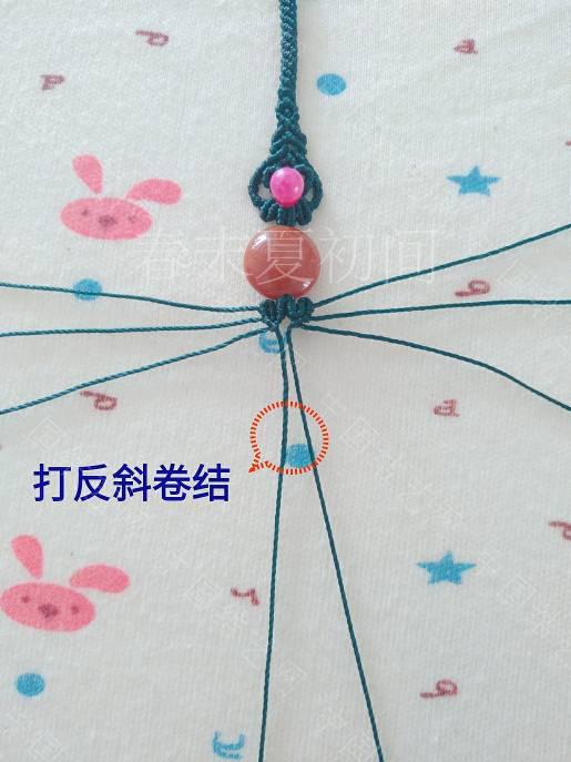 中国结论坛 若碟手绳  图文教程区 123510j7ubut7bucgub6cw