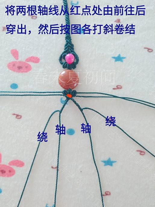 中国结论坛 若碟手绳  图文教程区 123511upg2gibmgtfprjxg