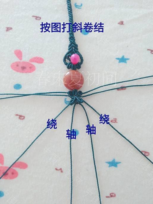 中国结论坛 若碟手绳  图文教程区 123512xo00oudkeczik1e4