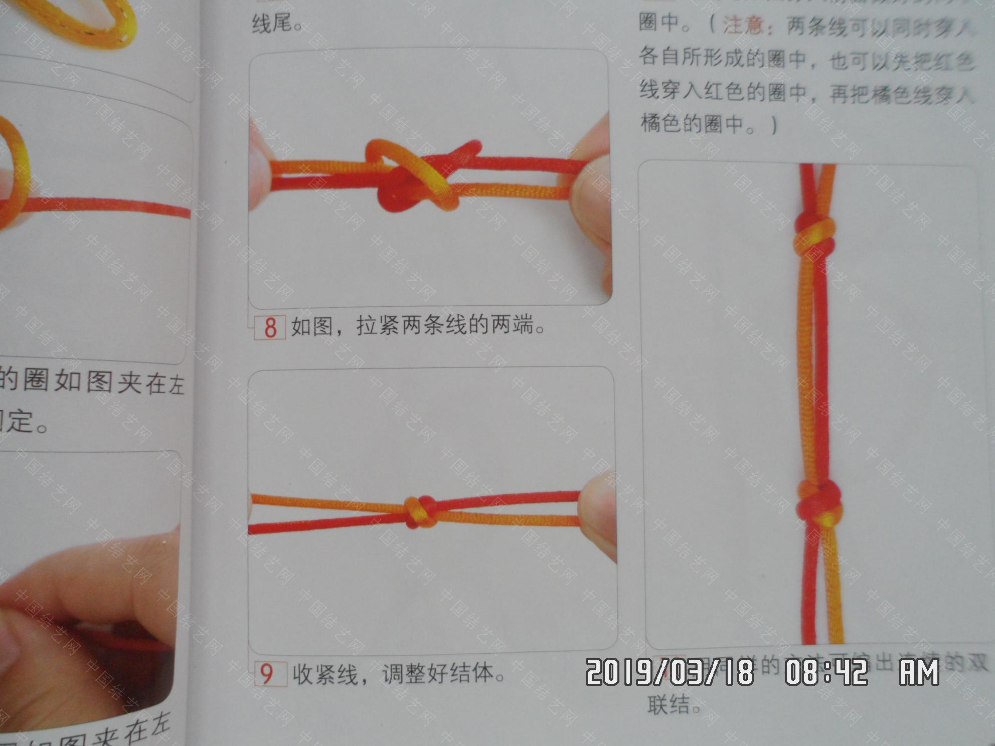 中国结论坛   图文教程区 204425b9rznbdrnfzz43mo
