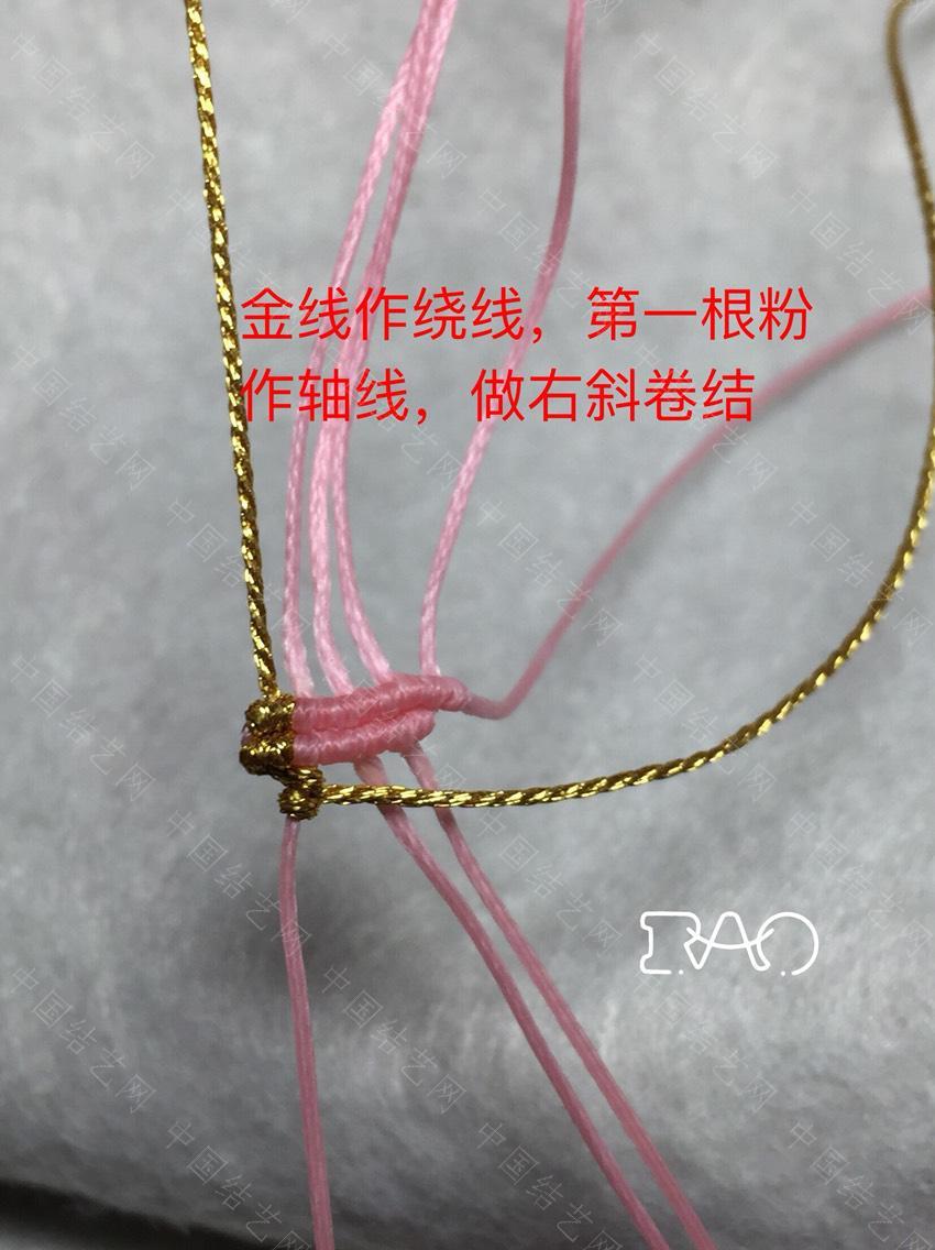 中国结论坛 小花  图文教程区 195319f4h7nltnl7ebp913