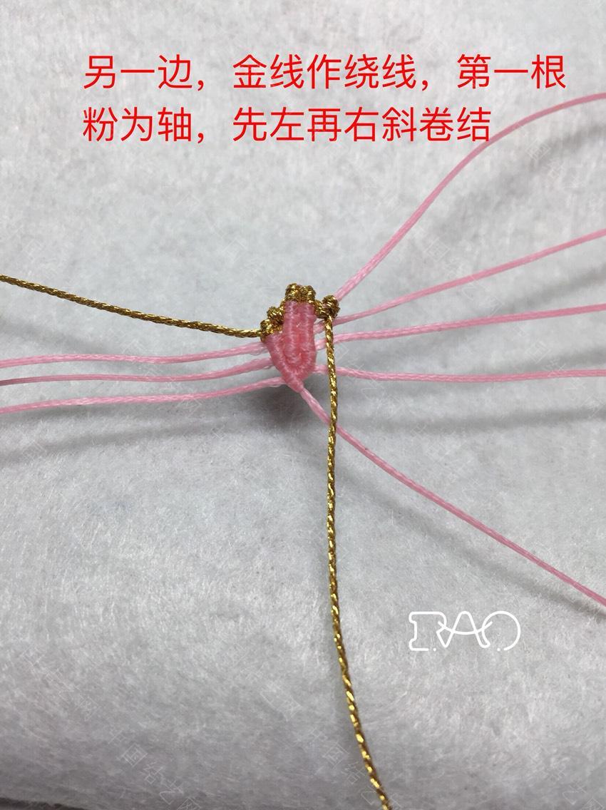中国结论坛 小花  图文教程区 195321ckj76gz96quw9d8k