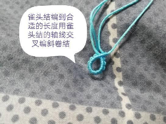 中国结论坛 心连心手链  图文教程区 230707y5lvkks56z9sa5e5