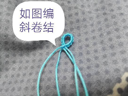中国结论坛 心连心手链  图文教程区 230708y94f44frk6734364
