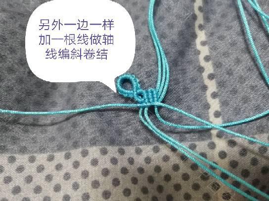 中国结论坛 心连心手链  图文教程区 230709sy5wawtwyf5e9yai