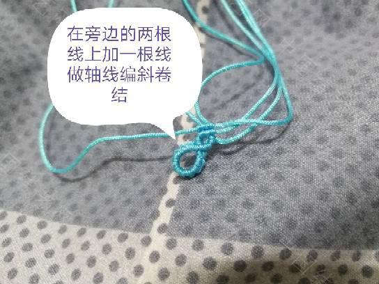 中国结论坛 心连心手链  图文教程区 230709sz76xuiig6p7n7gi