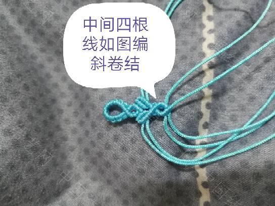 中国结论坛 心连心手链  图文教程区 230710ojspa86ivsn68af8