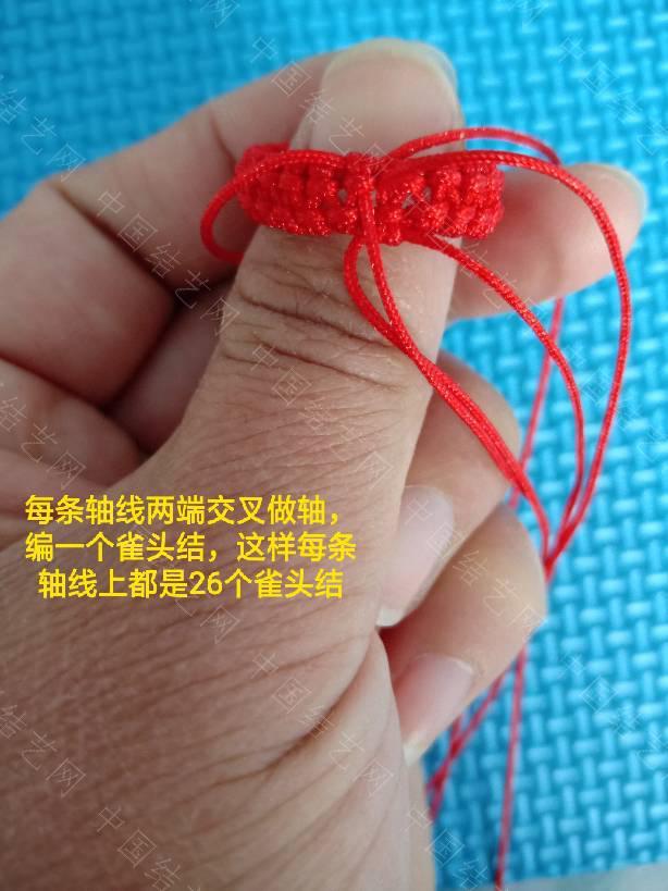 中国结论坛 五毛手链教程  图文教程区 173034r59jcejy8gjfcti9