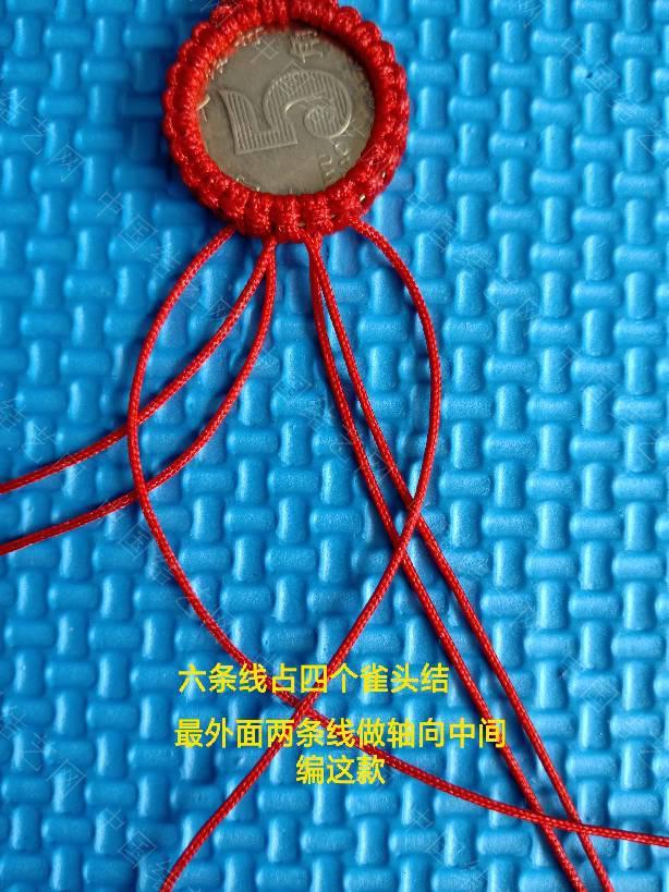 中国结论坛 五毛手链教程  图文教程区 173035te88mewp2ecrpn2p