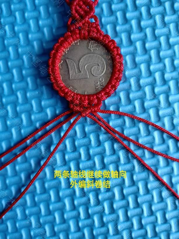 中国结论坛 五毛手链教程  图文教程区 173037islecv2vte70jstz