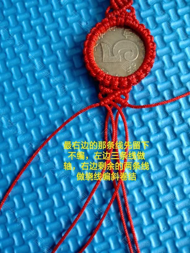 中国结论坛 五毛手链教程  图文教程区 173039j99b83b3y69yyof8