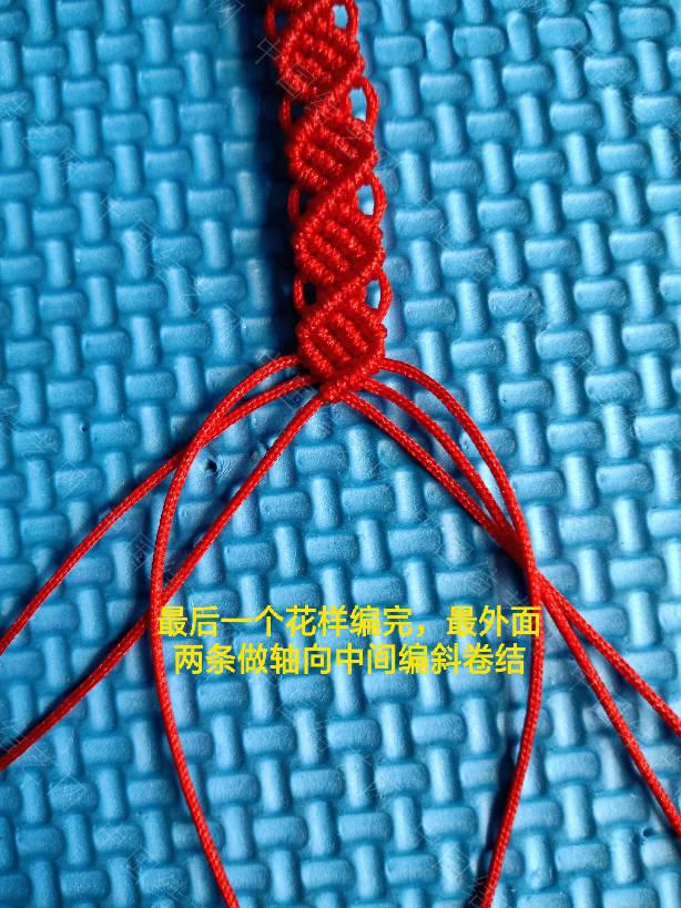 中国结论坛 五毛手链教程  图文教程区 173043llalvr8owz82rnpi