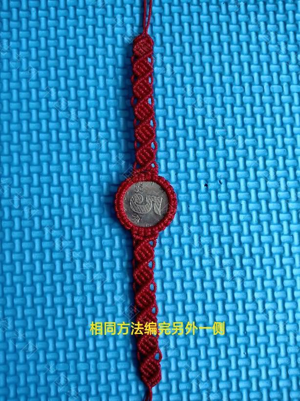 中国结论坛 五毛手链教程  图文教程区 173046trxvaffalu27xlr7