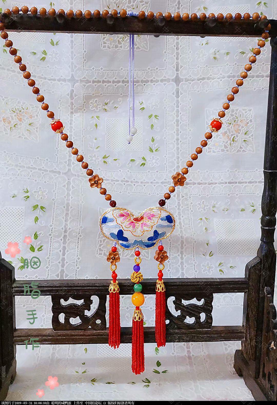 中国结论坛 参赛作品——青萝拂衣 苏绣香囊项链 青萝拂衣的小说,青萝拂衣,青萝拂衣长相思,青萝拂衣一雨 作品展示 100542gas6acnc6qnavj61