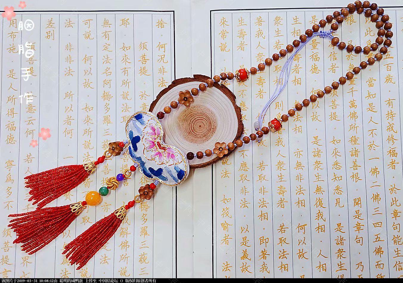 中国结论坛 参赛作品——青萝拂衣 苏绣香囊项链 青萝拂衣的小说,青萝拂衣,青萝拂衣长相思,青萝拂衣一雨 作品展示 100544ya4pppp4anjxogzr