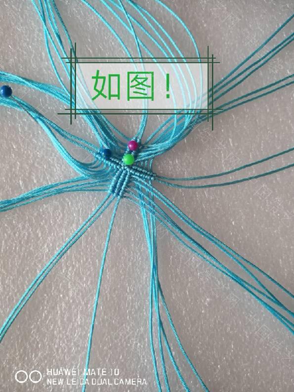中国结论坛 四叶草!在某宝上看到的图很漂亮!自己琢磨了下做了一个!  图文教程区 090941s9rnwuw9z6z1n4r2
