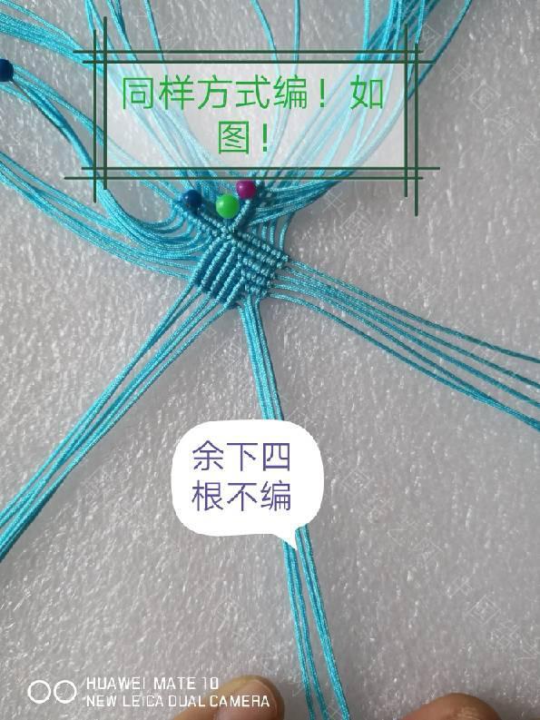中国结论坛 四叶草!在某宝上看到的图很漂亮!自己琢磨了下做了一个!  图文教程区 090944y9m7cy77gzzf38ym