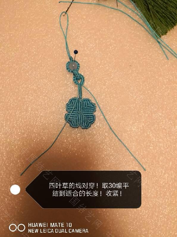 中国结论坛 四叶草!在某宝上看到的图很漂亮!自己琢磨了下做了一个!  图文教程区 090953ajjgmsj0mlehy80j