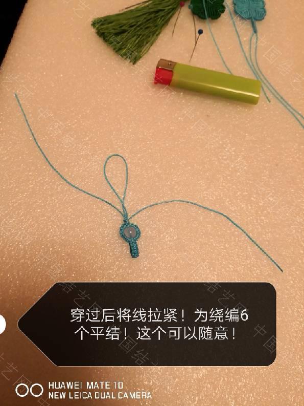 中国结论坛 四叶草!在某宝上看到的图很漂亮!自己琢磨了下做了一个!  图文教程区 090953r2ux8zg5u2ukuk2w