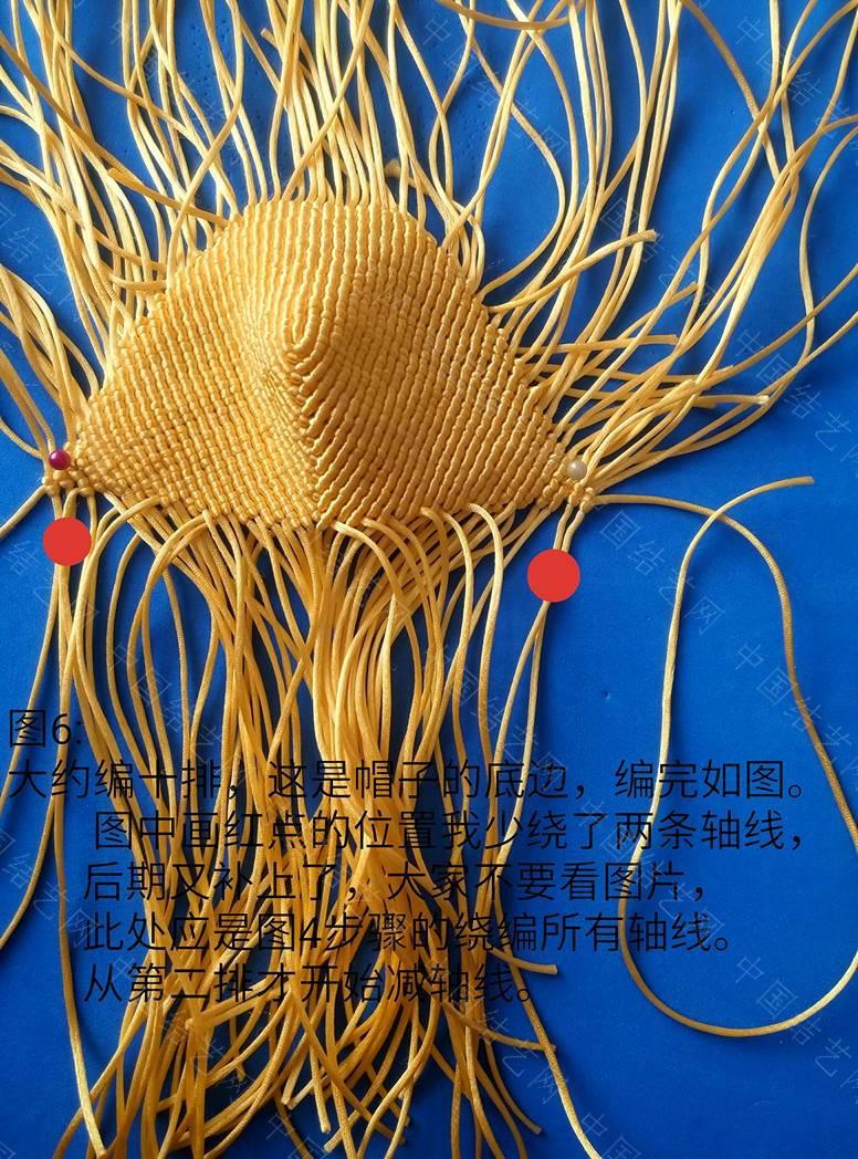 中国结论坛 福临老师的凤冠7号线改编版详细教程  立体绳结教程与交流区 105725gvuun74n3zbexuew