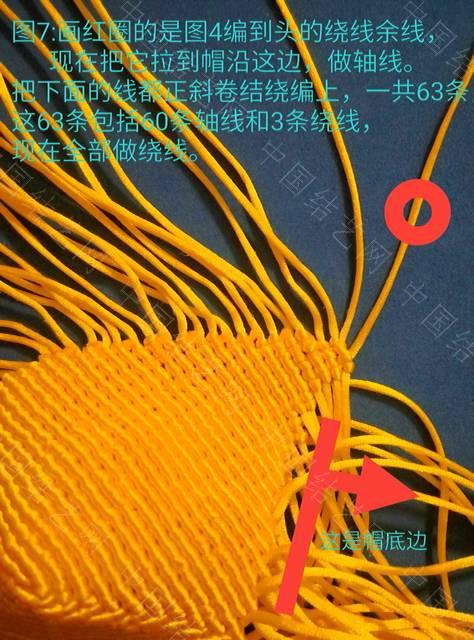 中国结论坛   立体绳结教程与交流区 111426pcpgmtmv7ur99g77